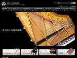 東洋ピアノ製造株式会社(アポロピアノ) 東洋ピアノ製造株式会社(アポロピアノ)